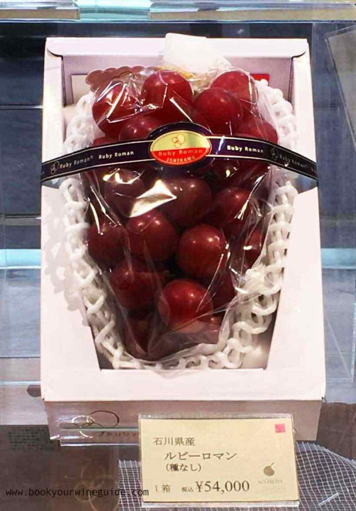 bunch of very expensive Japanese grape sold in a department store.